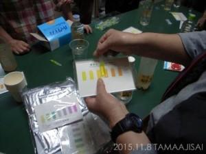 塩化物イオン濃度の測定