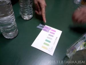 COD/化学的酸素消費量の測定
